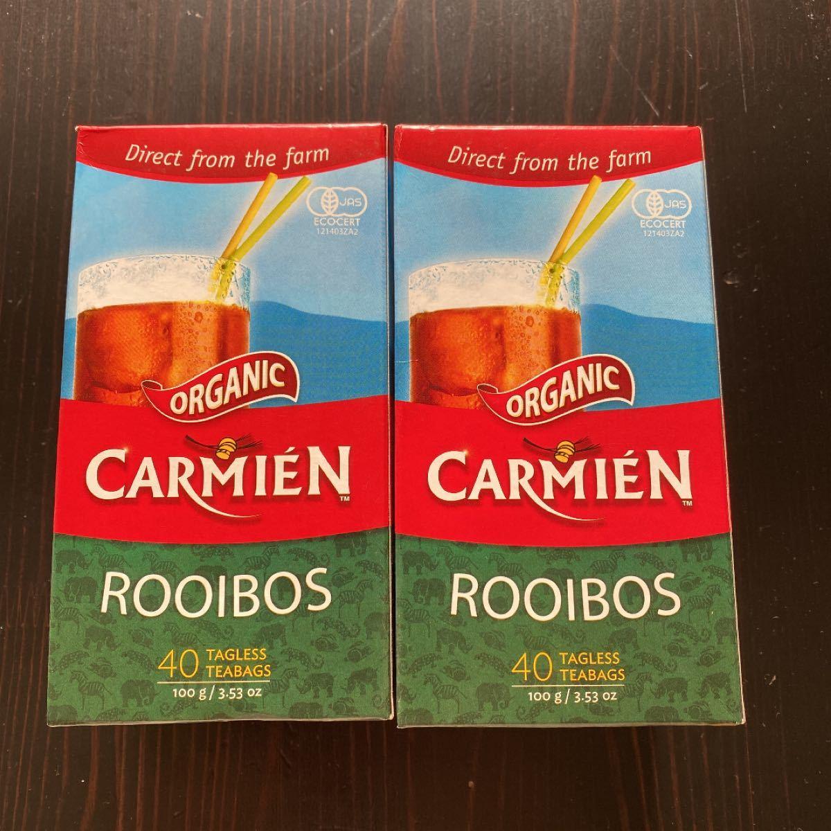 オーガニックルイボスティー●2箱 80袋●有機ルイボス茶 コストコ カルディ