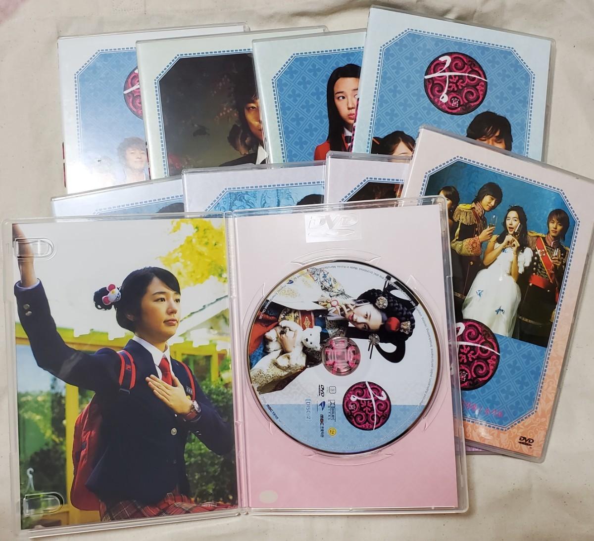 韓国ドラマ 宮 主演チュ・ジフン ユン・ウネ 韓国盤 ディレクターズカット盤