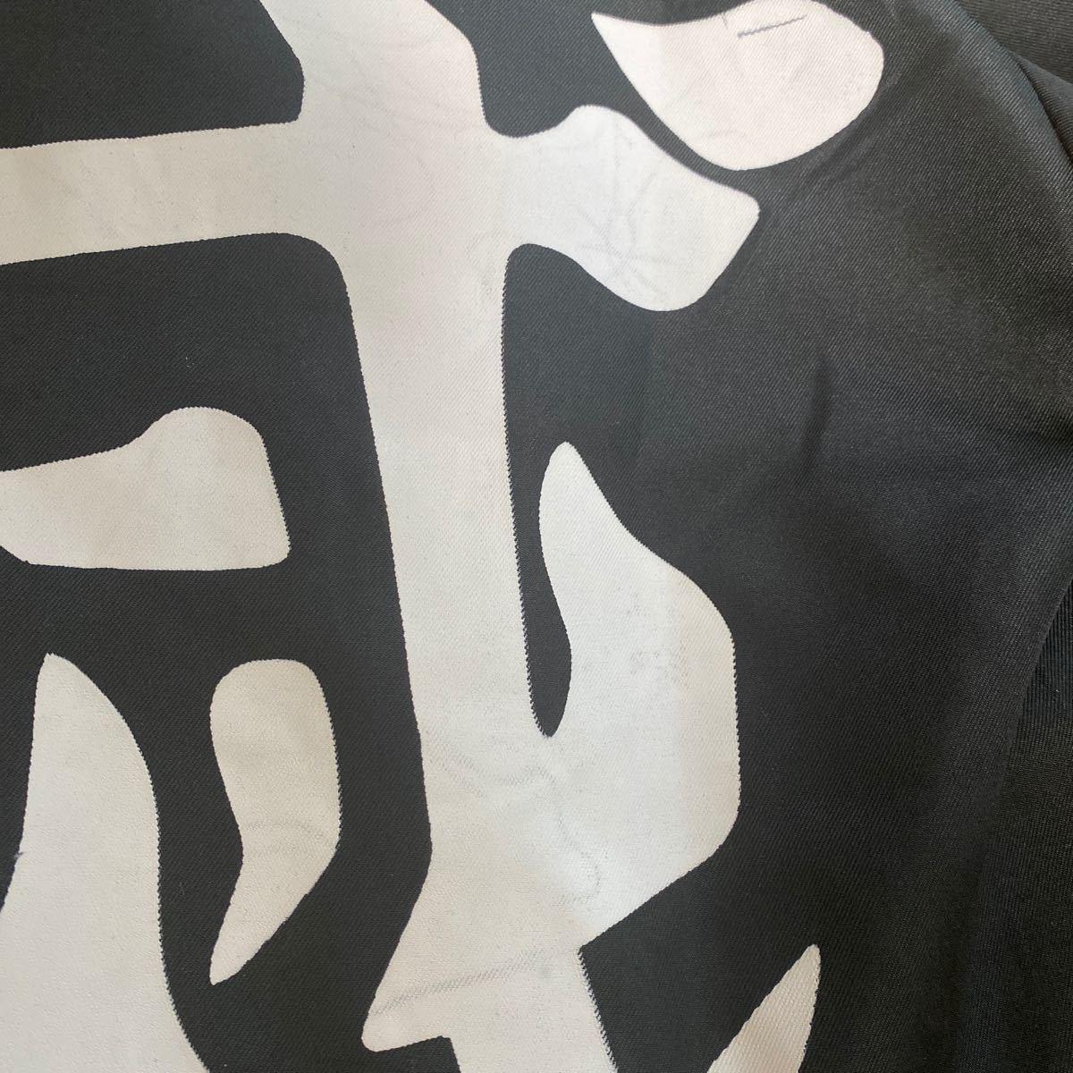 鬼滅の刃 コスプレ 胡蝶しのぶ Sサイズ 140-150くらい 5点セット