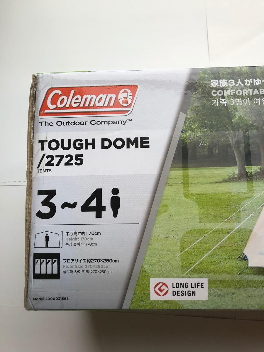 コールマン タフドーム2725 Coleman TOUGHDOME/2725  3〜4人用 新品未開封 送料無料