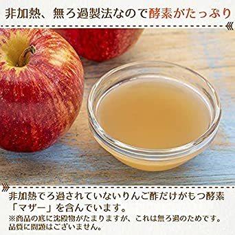 Bragg オーガニック アップルサイダービネガー 【日本正規品】りんご酢 473ml_画像5