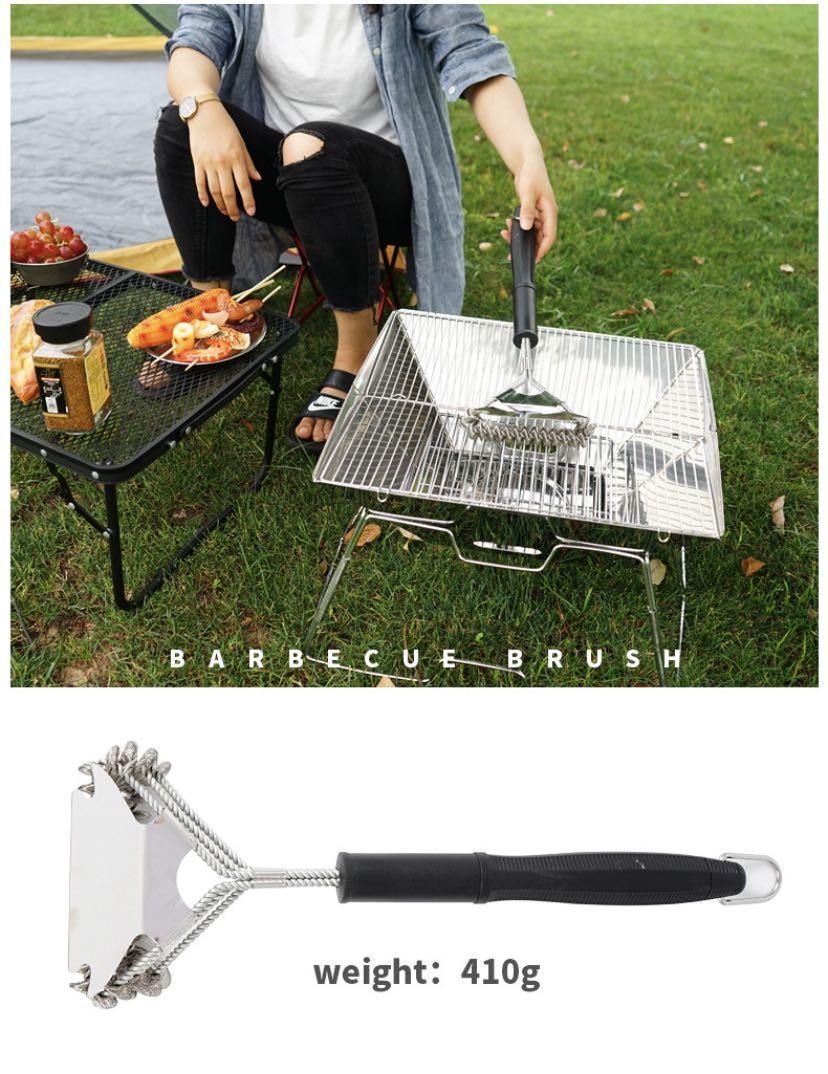 ★便利★バーベキューブラシ BBQ・焚き火台清掃用 ステンレス製