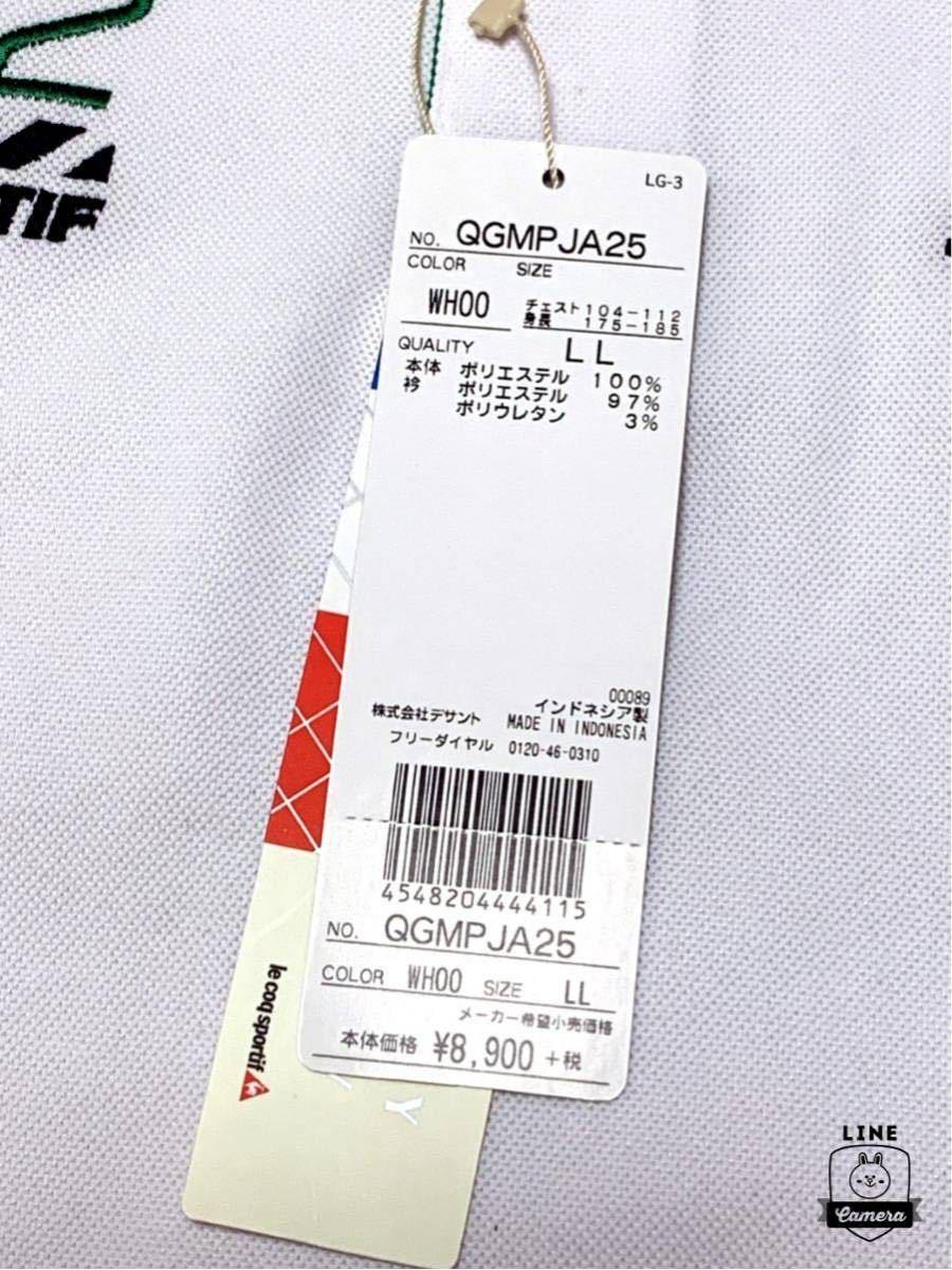 ルコック le coq ゴルフ 正規品 新品未使用 鹿の子 半袖ポロシャツ 【LL、XL】GOLF 吸汗速乾 ドライ ホワイト 白_画像7