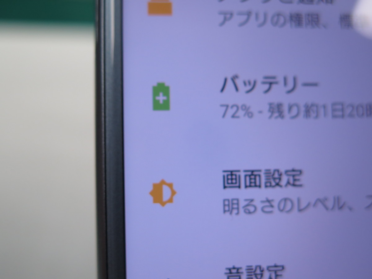 【中古・〇マーク完済品】ソフトバンク SONY XPERIA XZs 602SO アイスブルー 本体【電池性能表示80%以上】_画像2