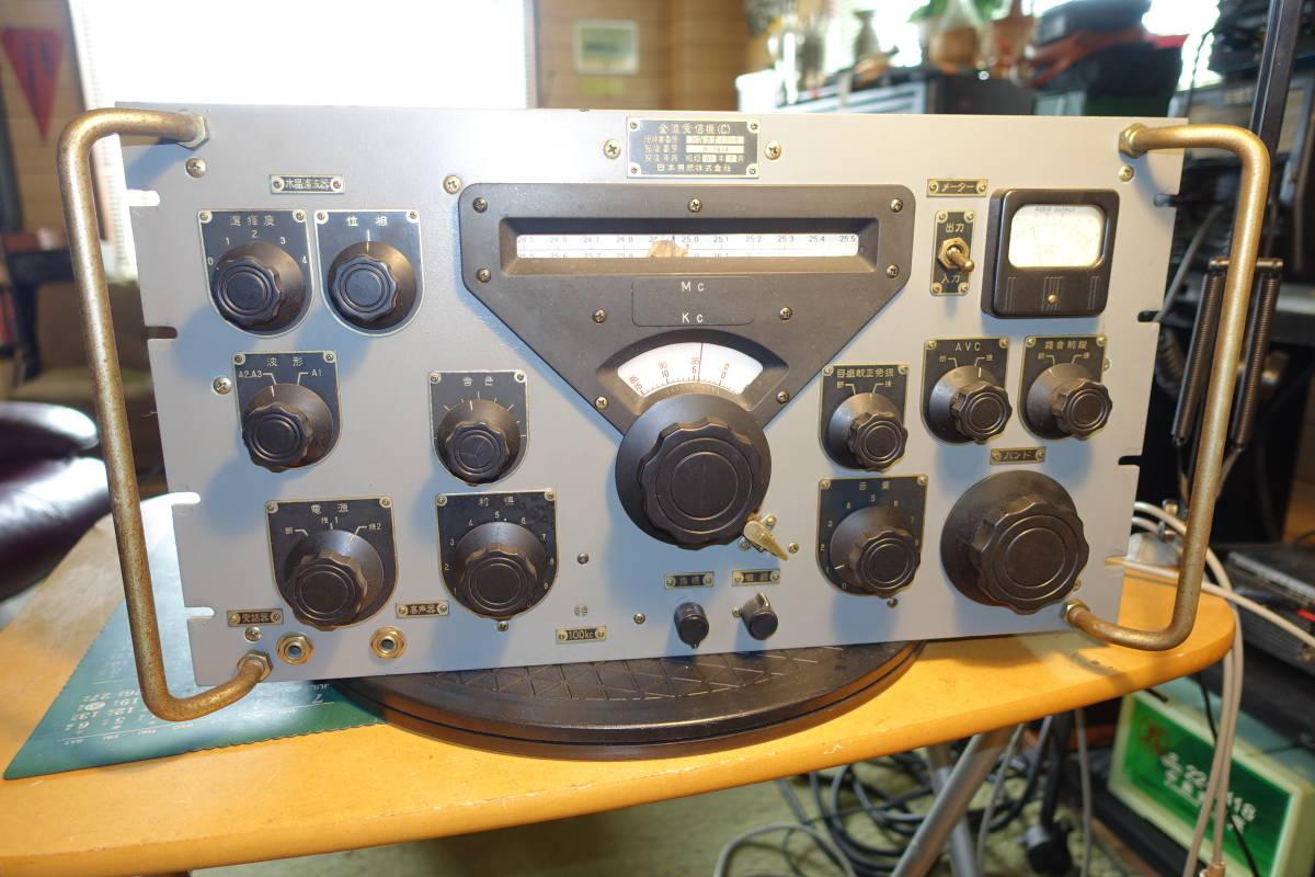 大昔に電波管理局から放出されたJRC製受信機_画像1