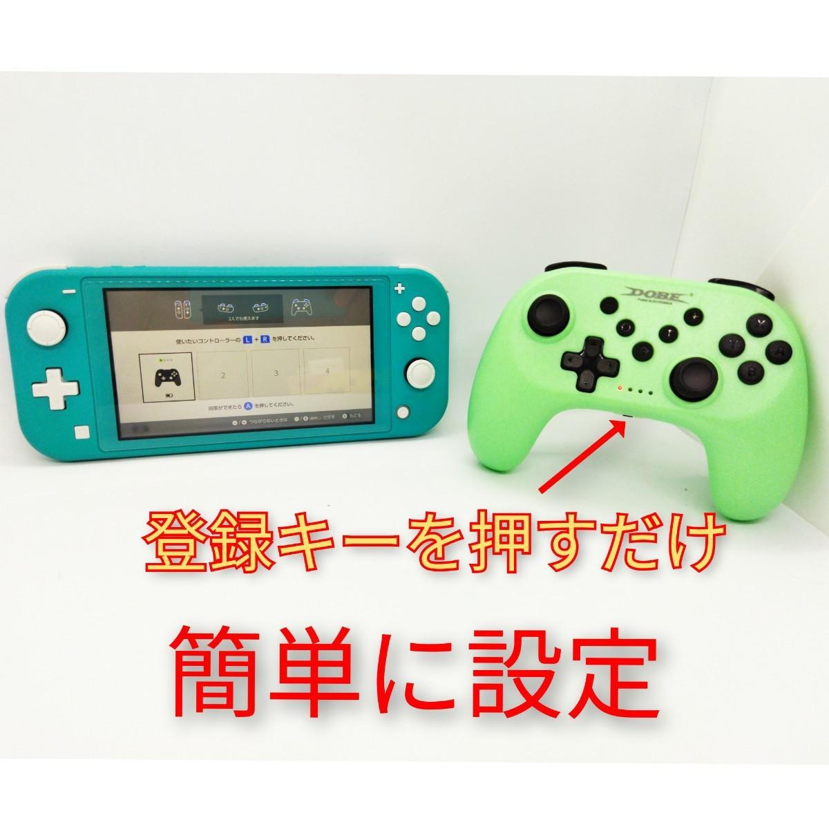 任天堂スイッチ プロコントローラー  ワイヤレスコントローラー 操作性抜群 軽い!人気のライトグリーン!送料無料