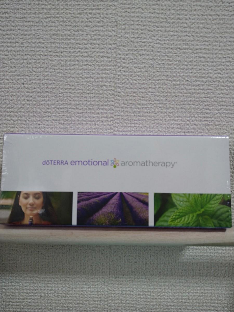 ドテラ エモーショナルアロマセラピー 正規品 未開封