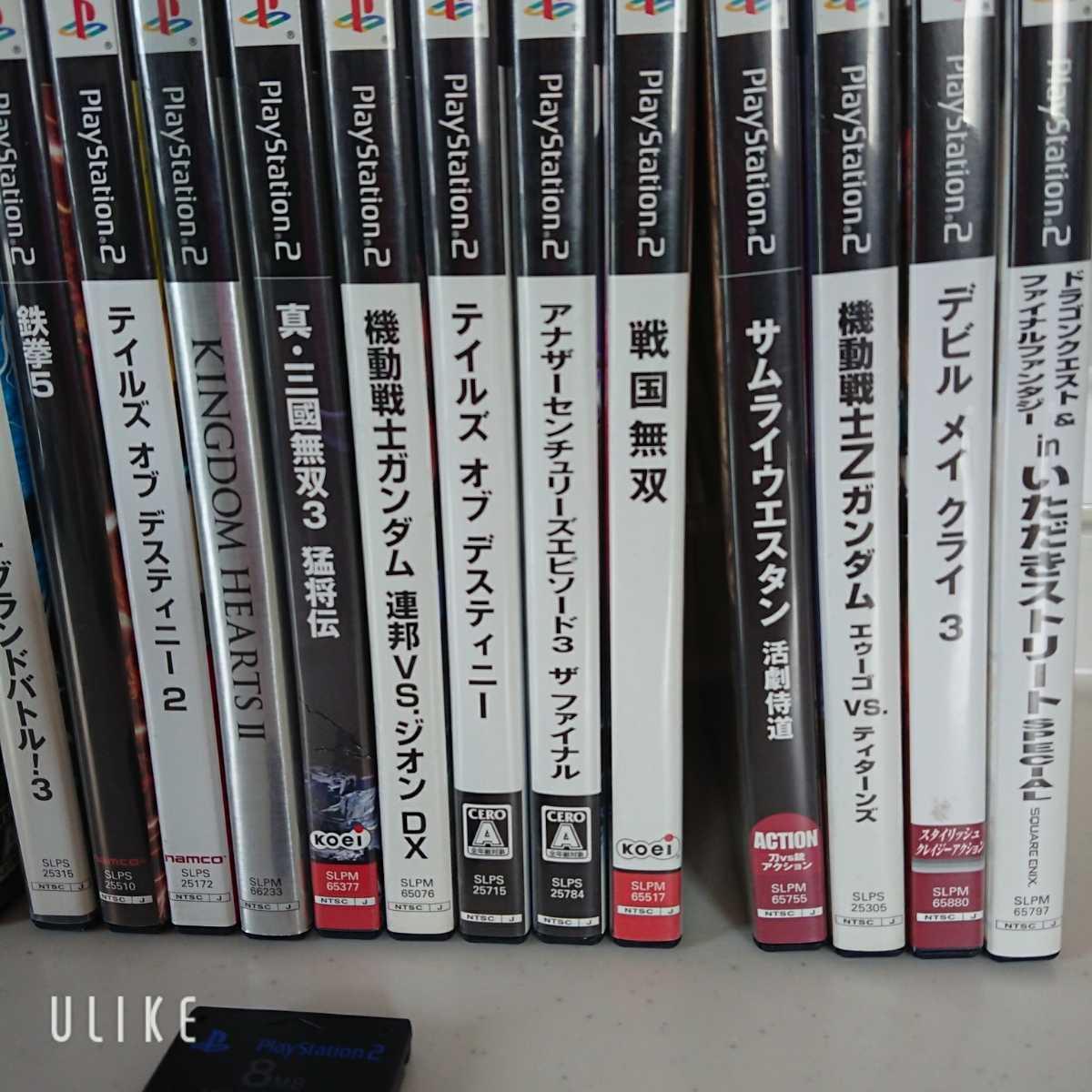 PS2 ソフト 16タイトル まとめ売り 動作未確認【良品】メモリーカード 送料無料!