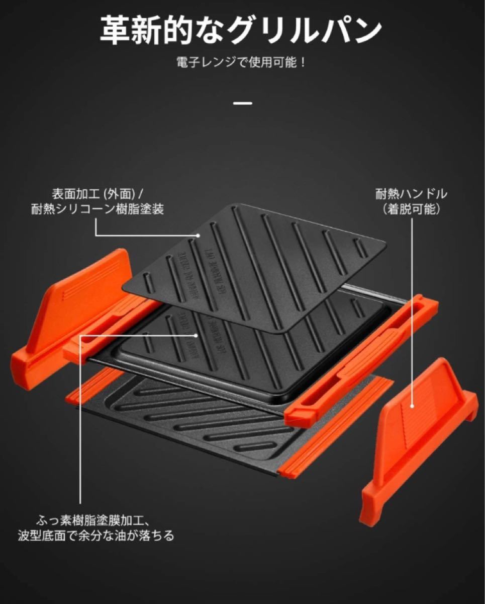 ホットサンド電子レンジ調理グリル グリル専用レンジ対応 16x12cm底面波型