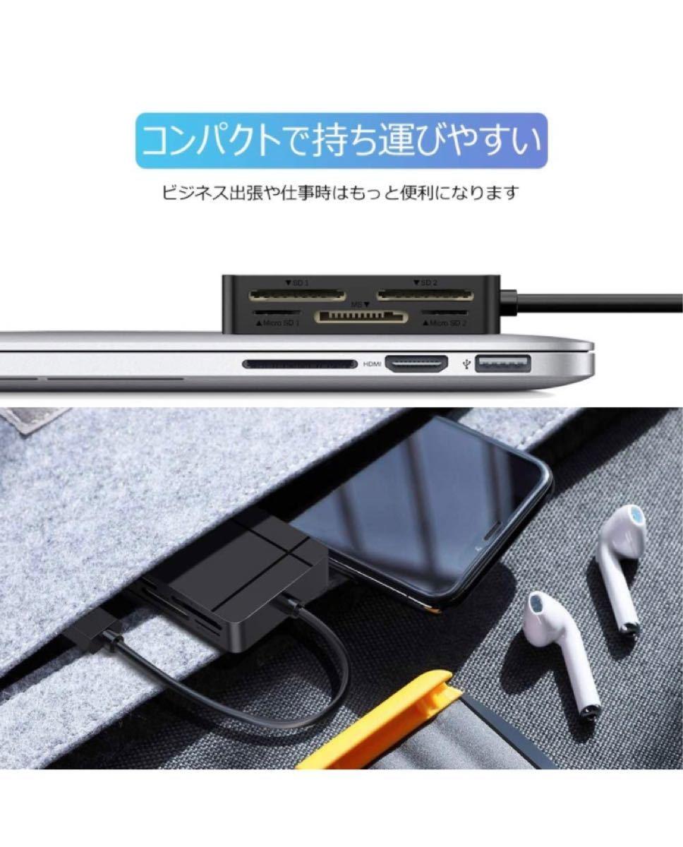 SD カード リーダー USB 3.0 マイクロ SD カード リーダー TF/Micro SD/SD/MS/XD/CF