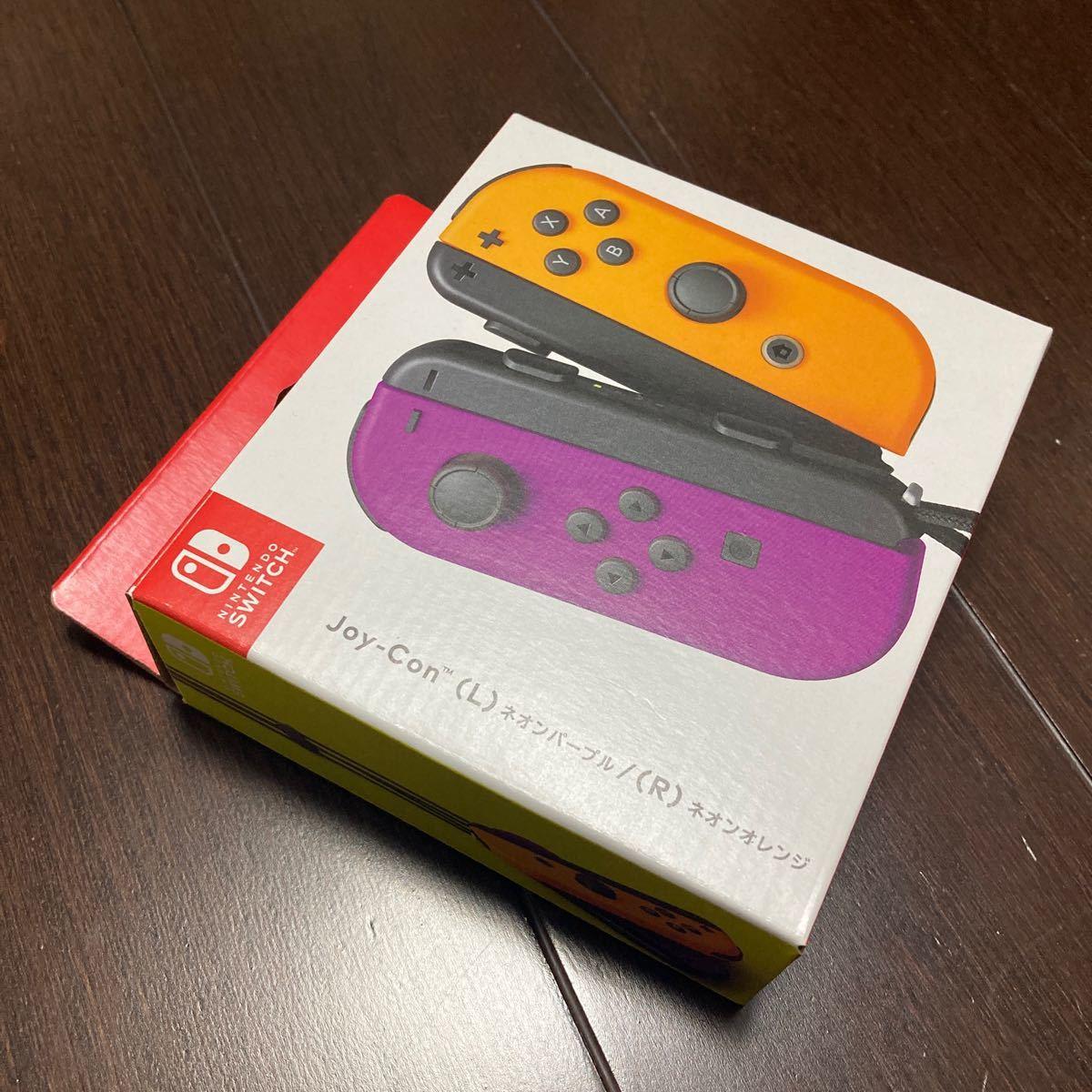 Joy-Conジョイコン ネオンパープル ネオンオレンジ新品未使用品 Nintendo Switch Joy-Con (L)