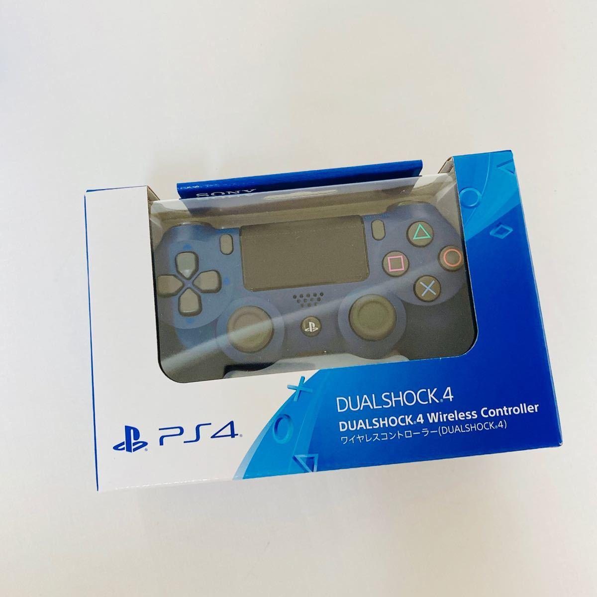 DUALSHOCK4 デュアルショック4 ミッドナイトブルー PS4コントローラー PS4
