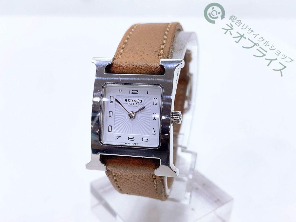 ◆Z8689 HERMES エルメス Hウォッチ HH1.210 クオーツ 腕時計
