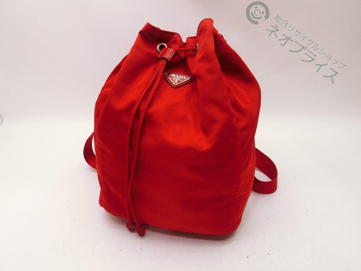 ◆A2590 PRADA プラダ 三角ロゴプレート ナイロン 巾着 リュック バッグ