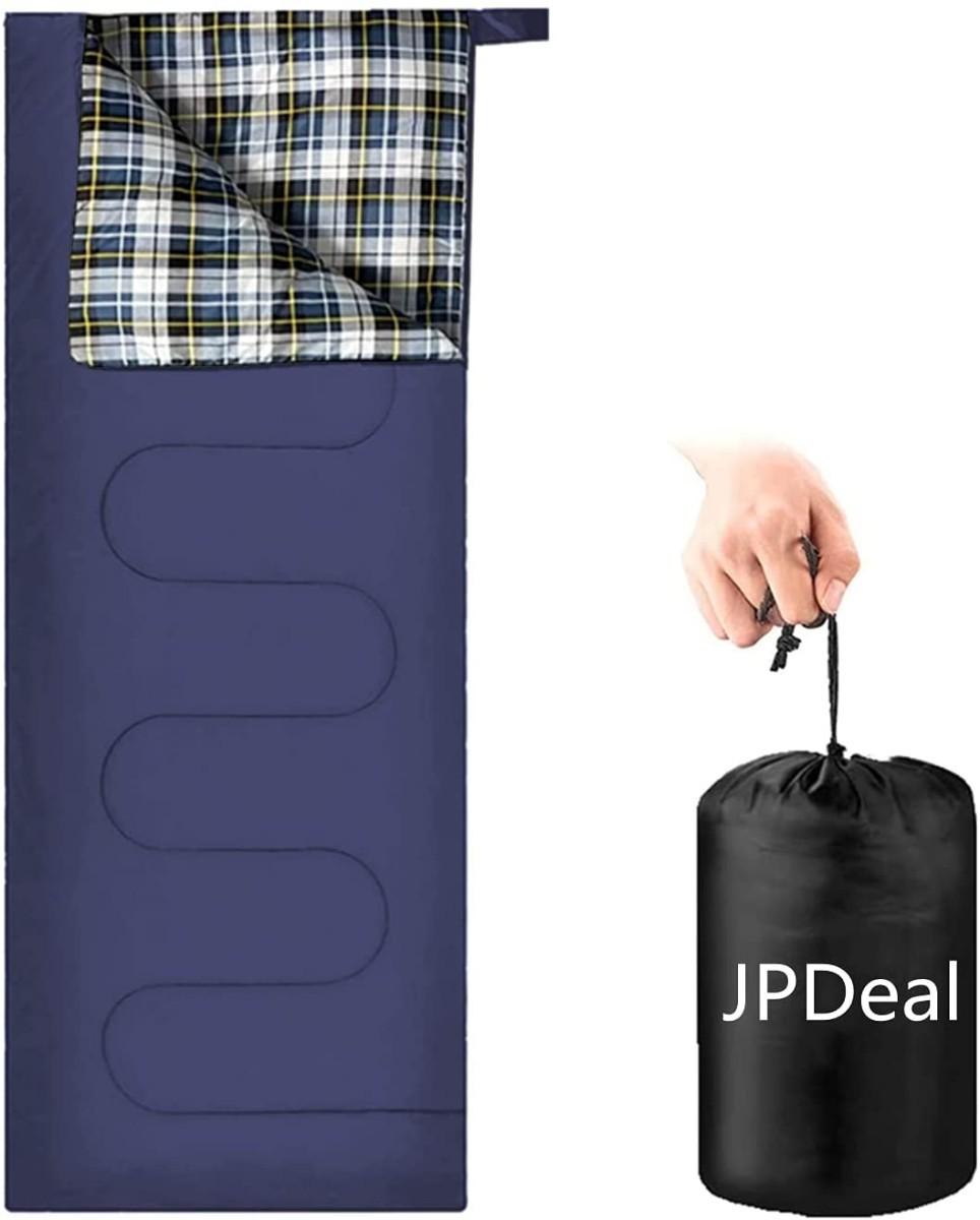 寝袋 シュラフ シュラフカバー 防水 保温 軽量 封筒型