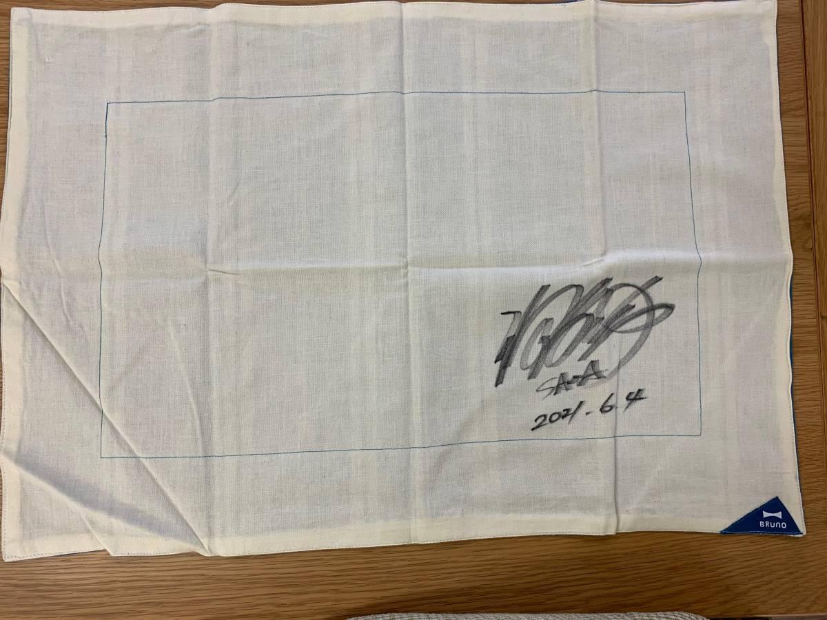 [エイズ孤児支援チャリティー]澤穂希さん直筆サイン入りパーティーマット_直筆パーティーマット全体
