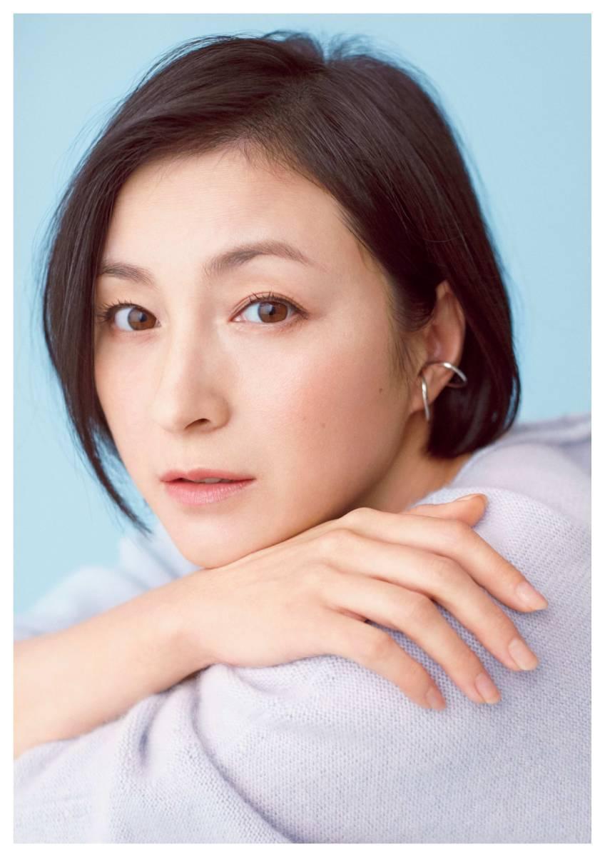 [エイズ孤児支援チャリティー]広末涼子さん直筆サイン色紙①_広末涼子さんお写真