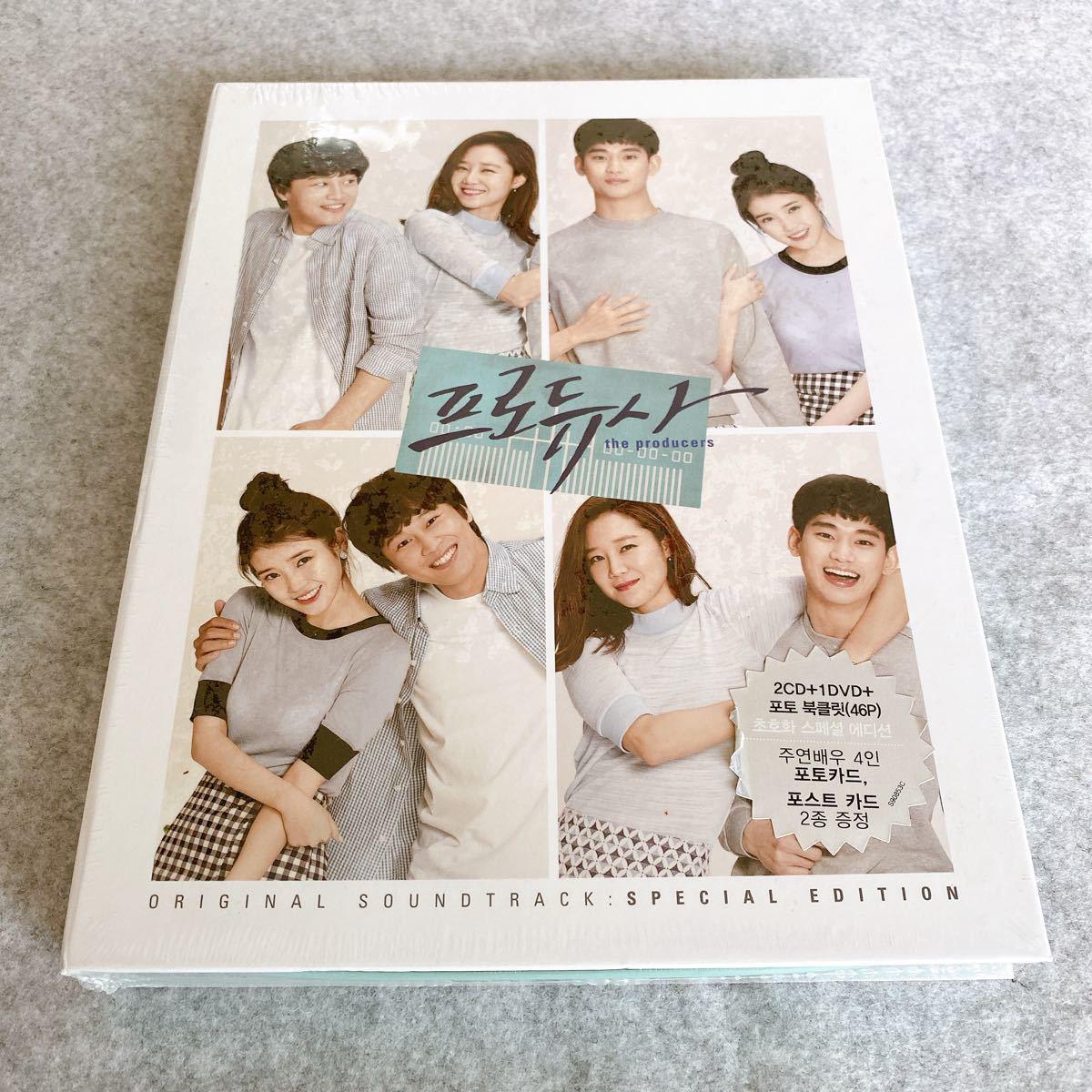 韓国ドラマ プロデューサー OST CD+DVD  韓国製品