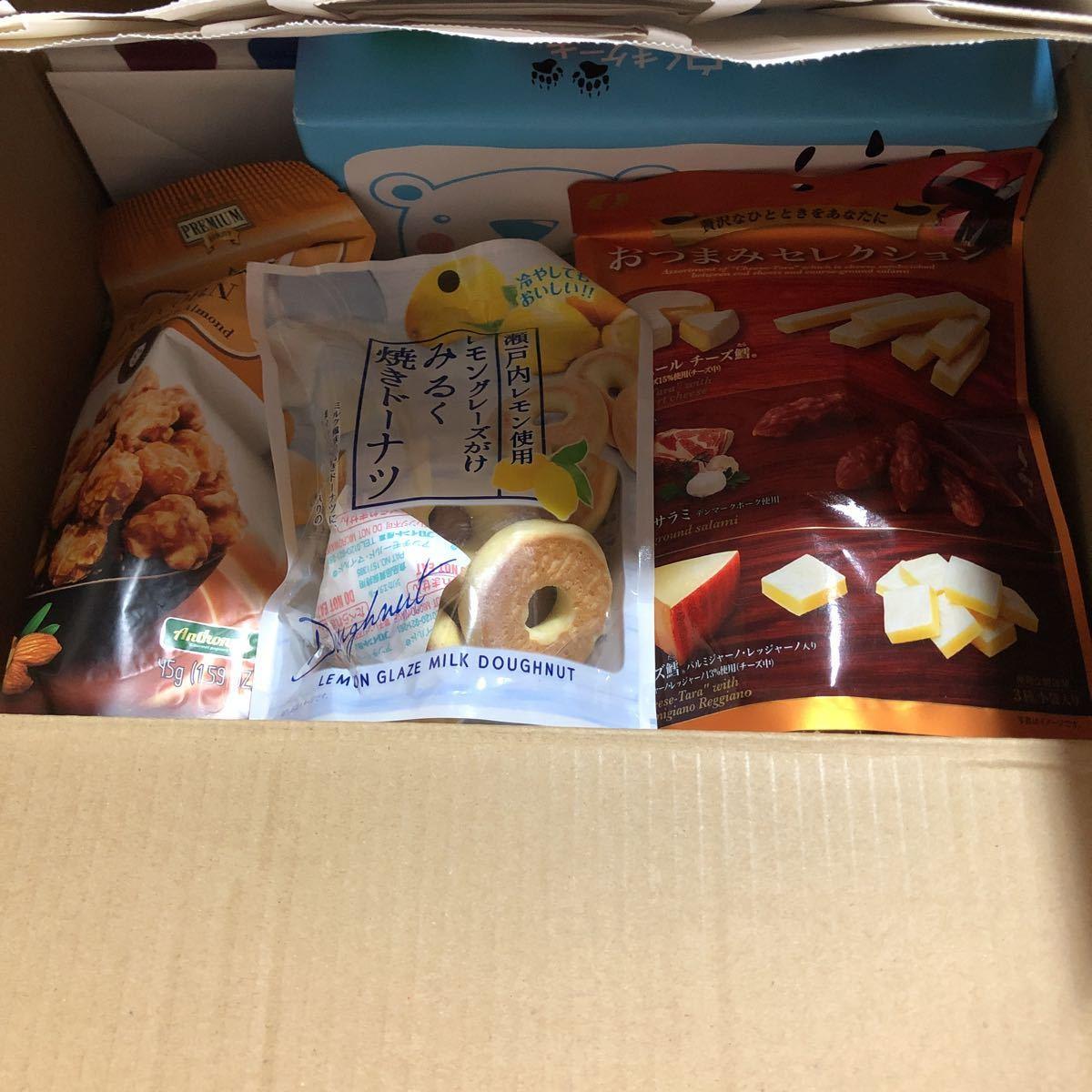 お菓子詰め合わせ 北海道名産品 他_画像7
