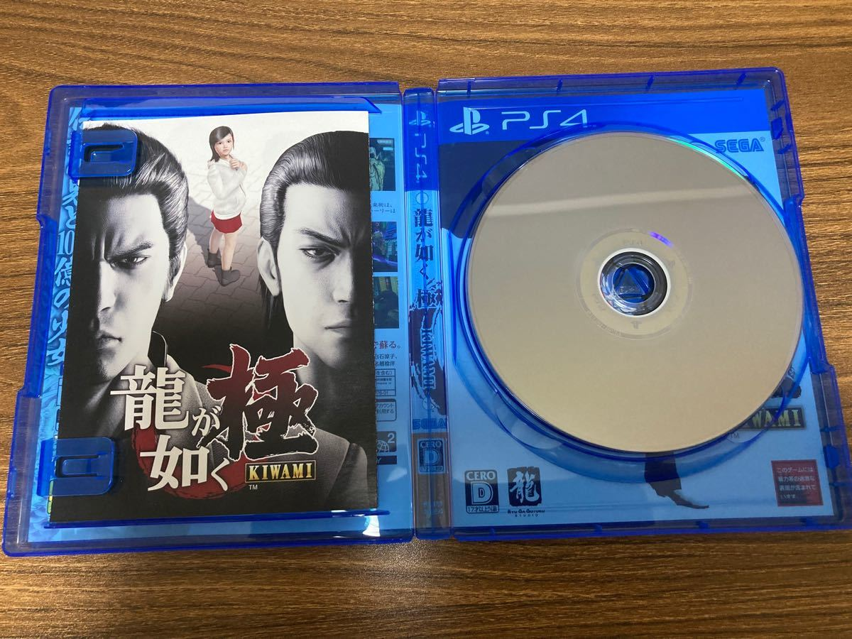 龍が如く極 PS4 KIWAMI