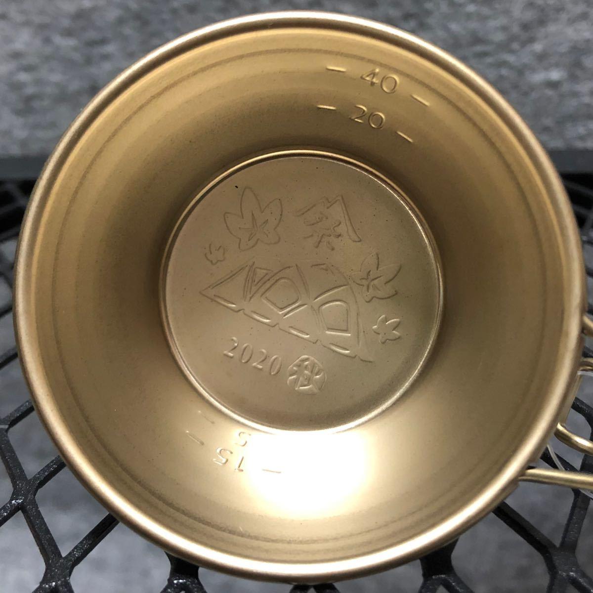 スノーピーク ミニシェラカップ 雪峰祭 2020秋 GOLDEN BROWN