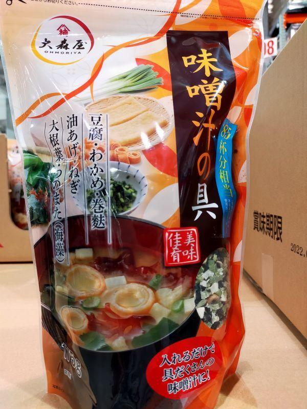 味噌汁の具 175g 保存食 非常食に レタパ発送可_画像1
