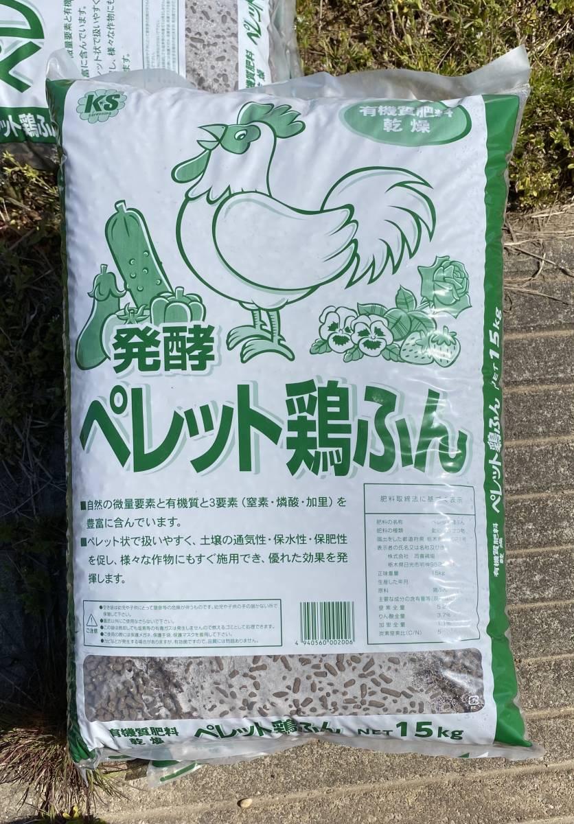 令和2年 秋田県産 新米あきたこまち 10kg 1等米_画像4