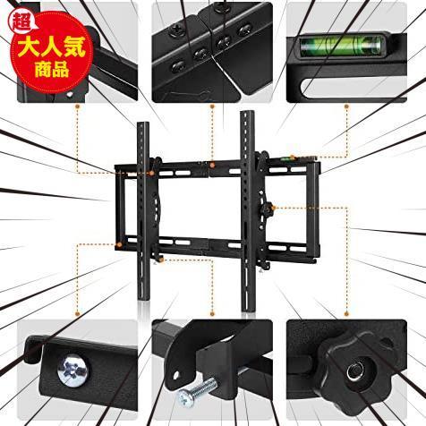テレビ壁掛け金具 Simbr 26~75インチLCD LED液晶テレビ対応 強度抜群 左右移動式 上下角度調節可能 VESA対応 最大600*400mm 耐荷重60kg_画像5