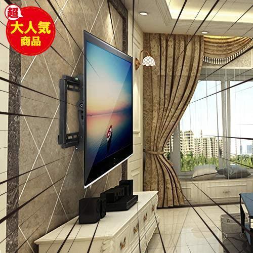 テレビ壁掛け金具 Simbr 26~75インチLCD LED液晶テレビ対応 強度抜群 左右移動式 上下角度調節可能 VESA対応 最大600*400mm 耐荷重60kg_画像7