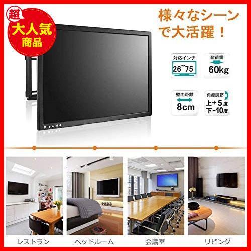 テレビ壁掛け金具 Simbr 26~75インチLCD LED液晶テレビ対応 強度抜群 左右移動式 上下角度調節可能 VESA対応 最大600*400mm 耐荷重60kg_画像9