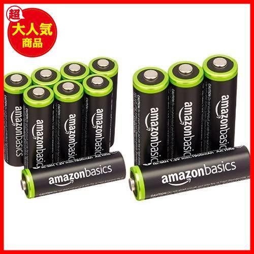 Amazonベーシック 充電池 充電式ニッケル水素電池 単3形8個セット (最小容量1900mAh、約1000回使用可能) & 充電池 充電式ニッケル水素電池_画像1