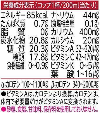 新品スマートPET 720ml×15本 カゴメ 野菜生活100 アップルサラダ スマートPET 720ml 15TA49_画像2