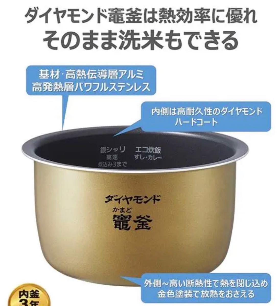 1年保証あり【未使用】Panasonic 炊飯器 SR-PB109-W ホワイト