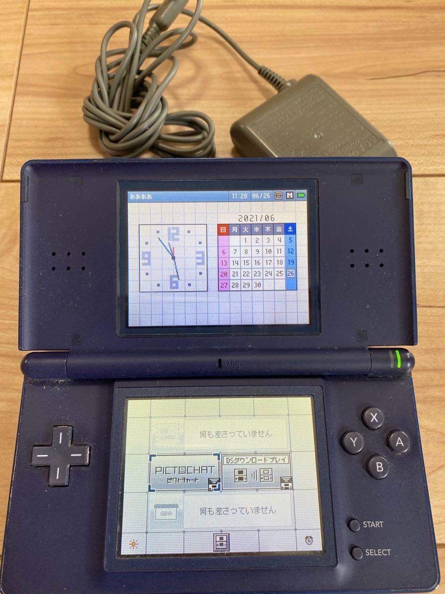 ニンテンドー DS Lite 本体充電器付き