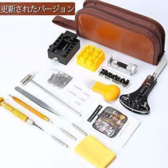 新品オレンジ E?Durable 腕時計工具 腕時計修理工具セット 電池 ベルト バンドサイズ調整 時計修理ツK6HW_画像2