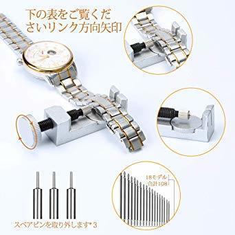 新品オレンジ E?Durable 腕時計工具 腕時計修理工具セット 電池 ベルト バンドサイズ調整 時計修理ツK6HW_画像4