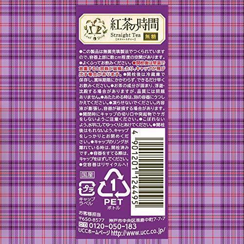 新品UCC 紅茶の時間 ストレートティー 無糖 ペットボトル 930ml×12本8UC0_画像4