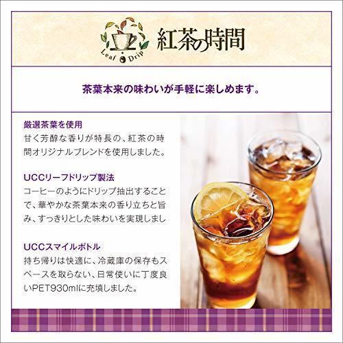 新品UCC 紅茶の時間 ストレートティー 無糖 ペットボトル 930ml×12本8UC0_画像5