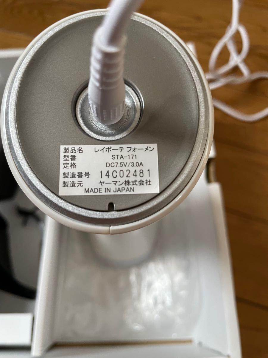 YA-MAN ヤーマン 美容器 レイボーテフォーメン STA-171
