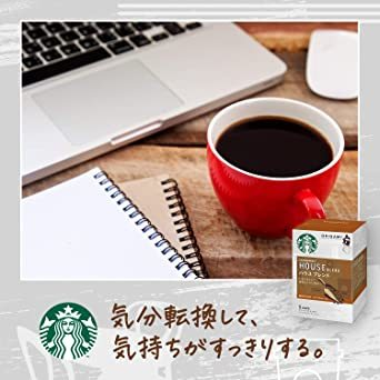 ネスレ スターバックス オリガミ パーソナルドリップコーヒー ハウスブレンド ×2箱_画像3