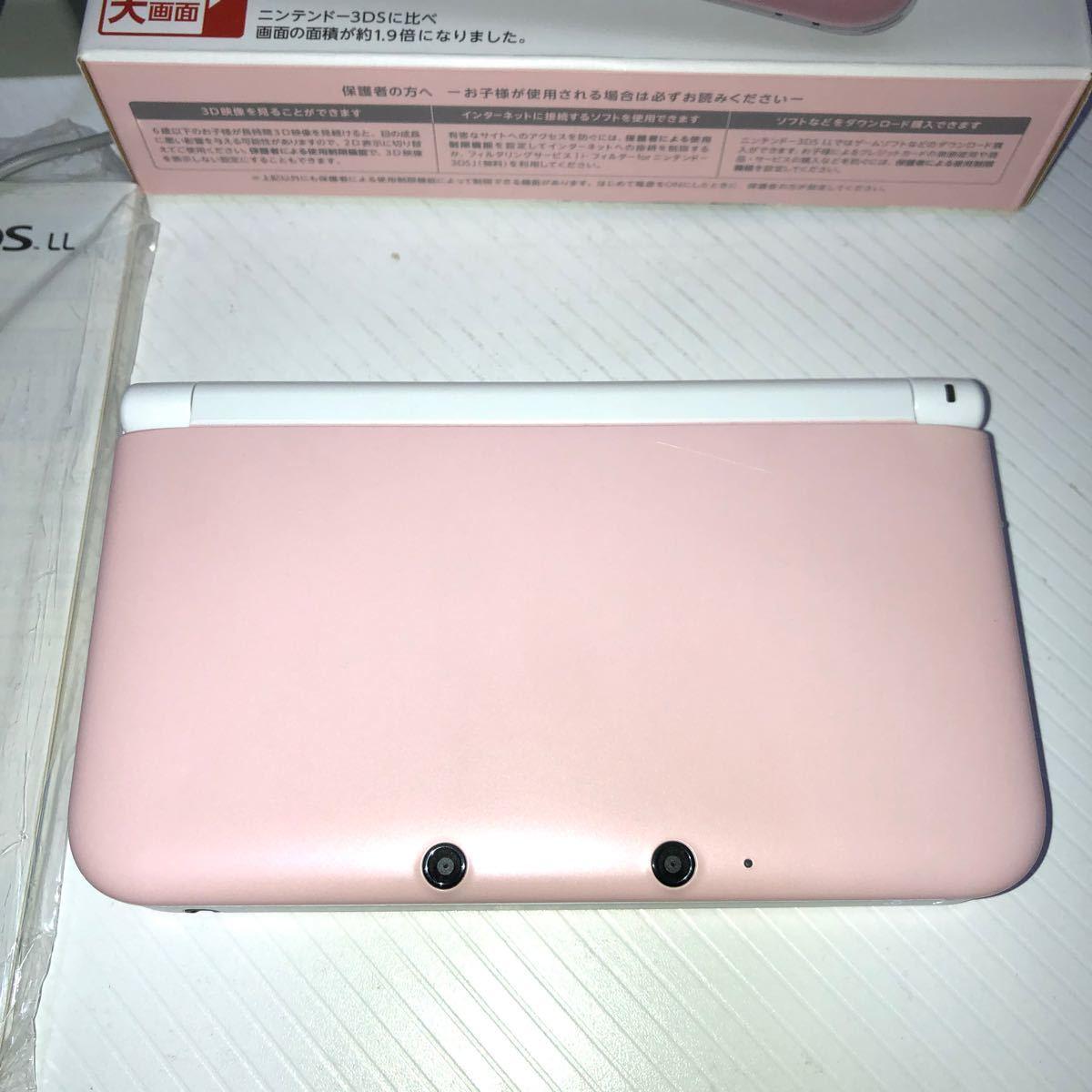 Nintendo 3DS LL ピンク×ホワイト 動作確認済 ニンテンドー3DS LL