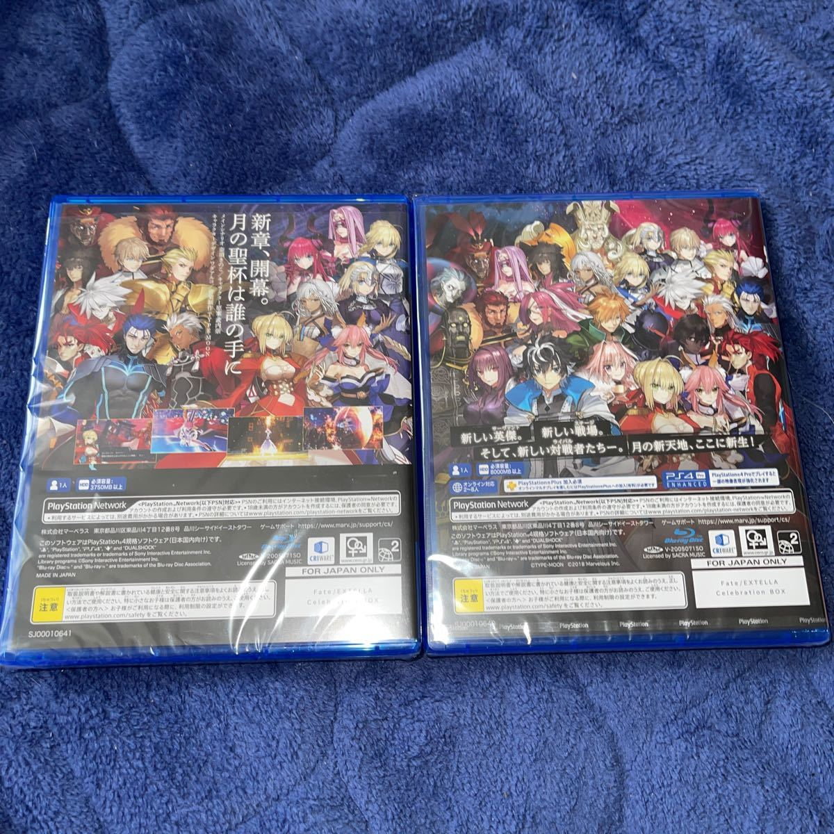 PS4 fate EXTELLA ソフト PS4ソフト