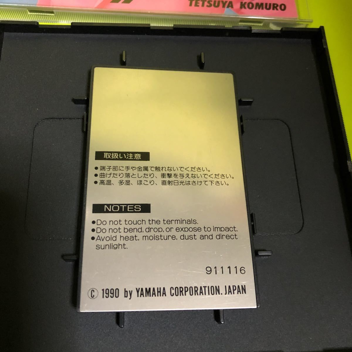 YAMAHA/ヤマハ シンセサイザー EOS B500 VOICE CARD/ボイスカード TK4 小室哲哉 EXPO TMN 浅倉大介 未チェックのジャンク扱い_画像3
