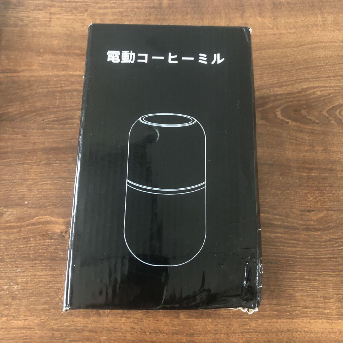 【2021年最新版】コーヒーミル 電動 コーヒーグラインダー ブラック
