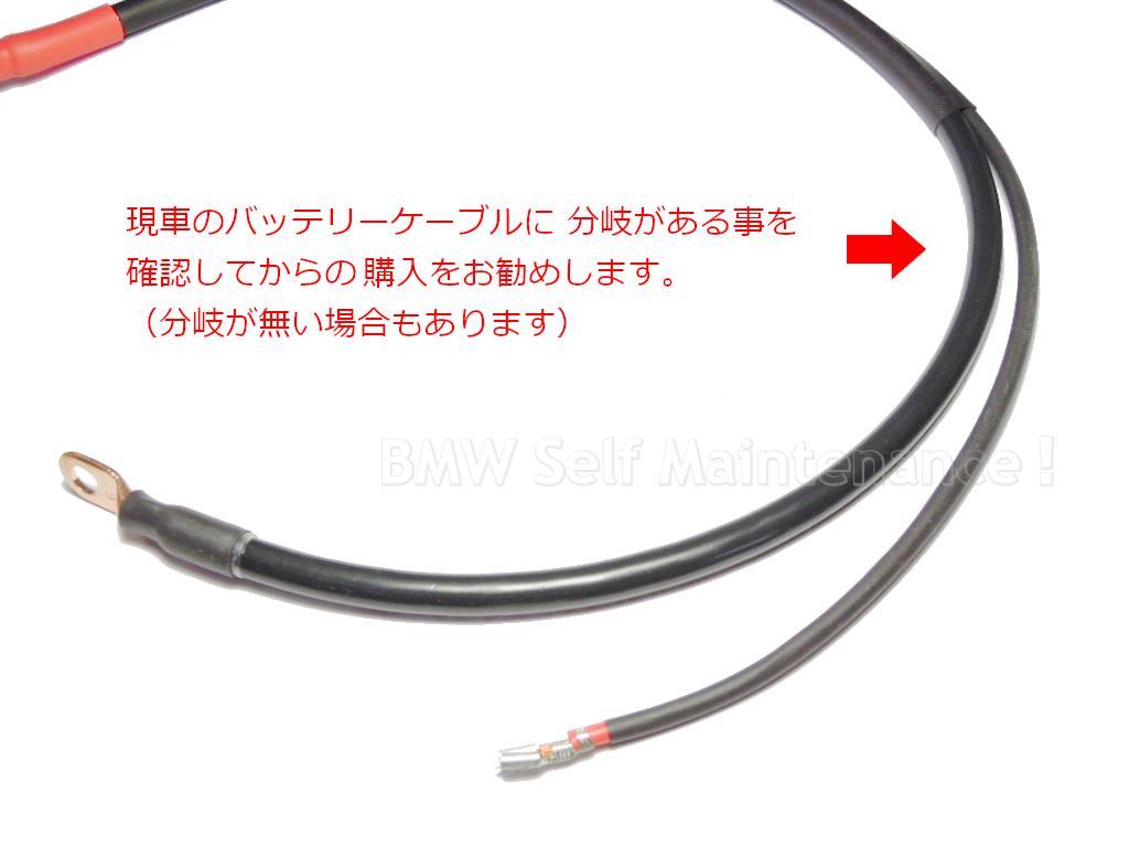 バッテリー強化ケーブル BMW ※ツインサス系 R100RS R100RT R100CS R100S R90/6 R90S R80 R75/7 R60/7 分岐ケーブルあり エンデュララスト_画像4