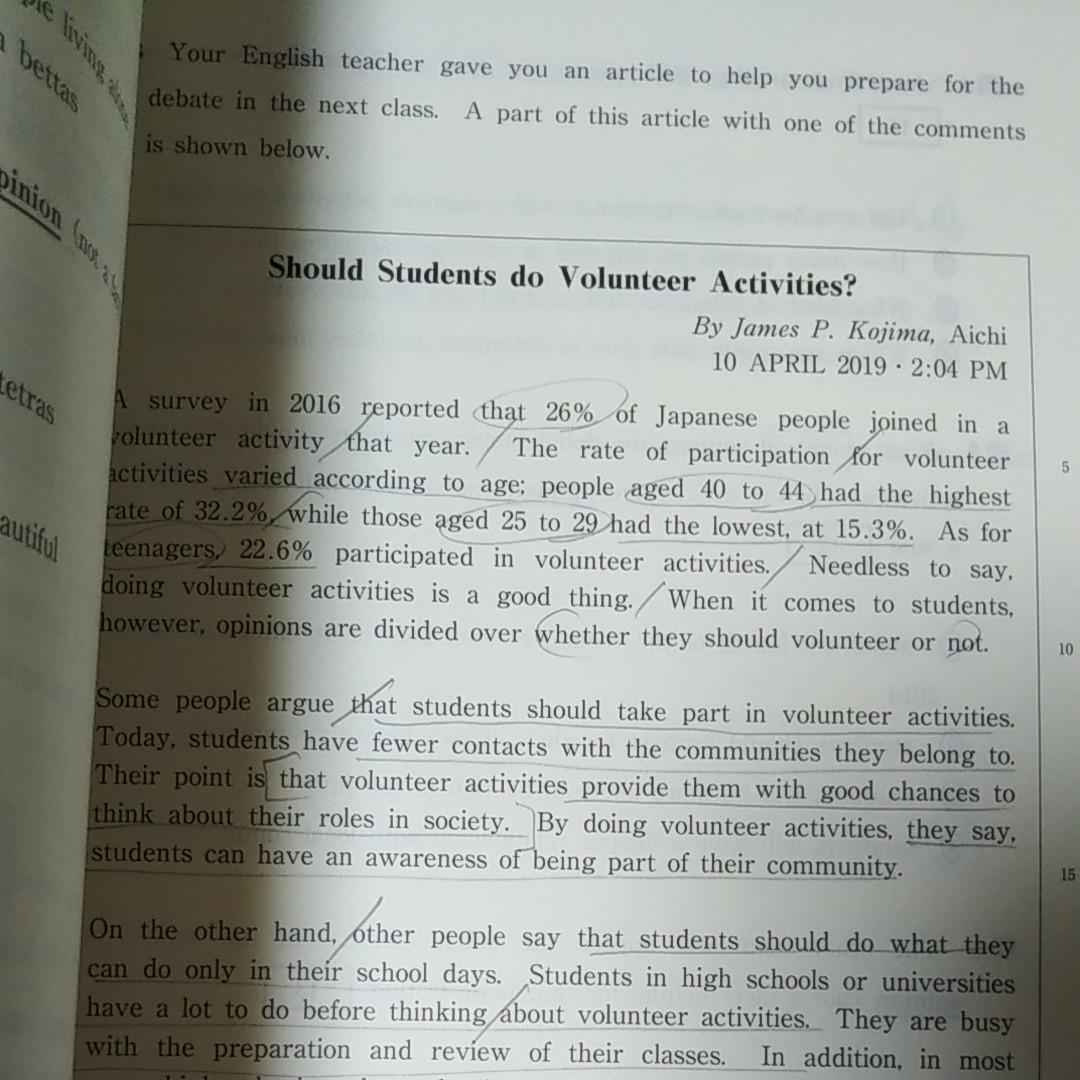2021大学入学共通テスト 英語リーディング対策 リーチ80