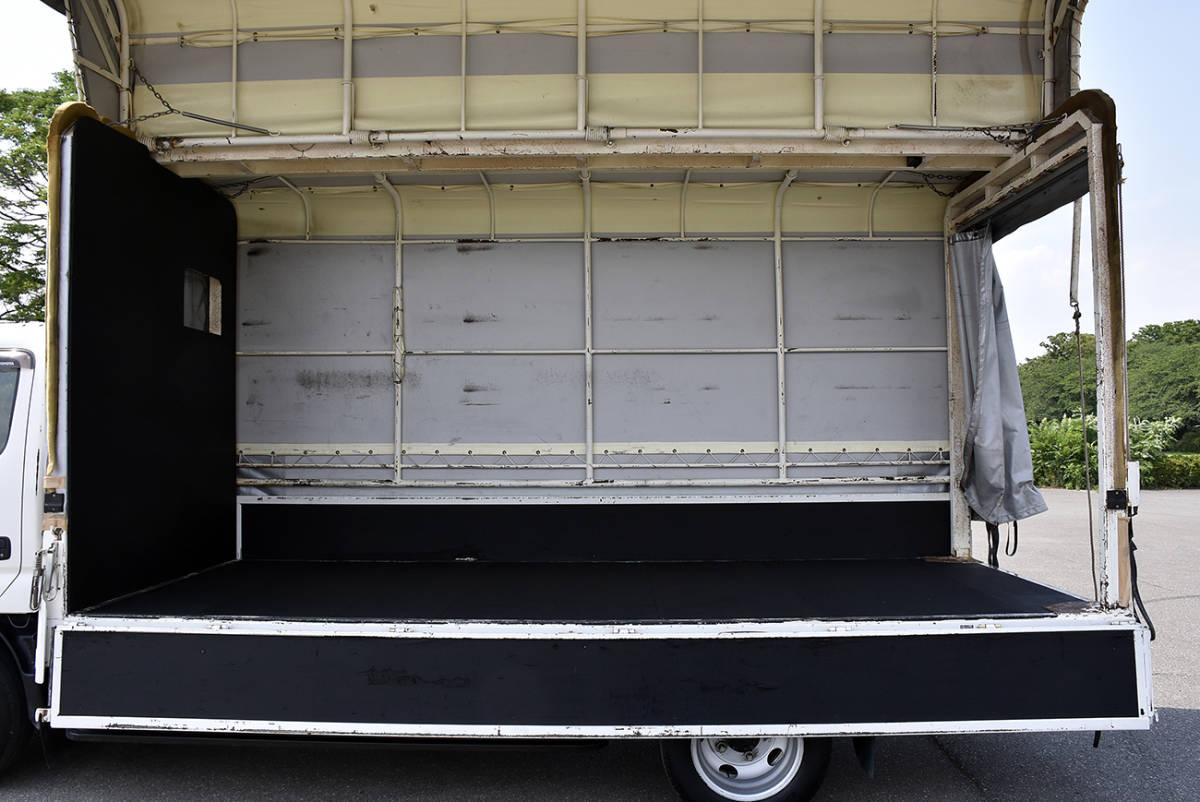 「安心の点検整備サービス付き走行7.5万km標準ロングの内外装綺麗なディーゼルターボ2tダイナ幌ウイング」の画像2