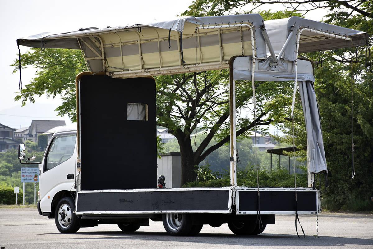 「安心の点検整備サービス付き走行7.5万km標準ロングの内外装綺麗なディーゼルターボ2tダイナ幌ウイング」の画像3
