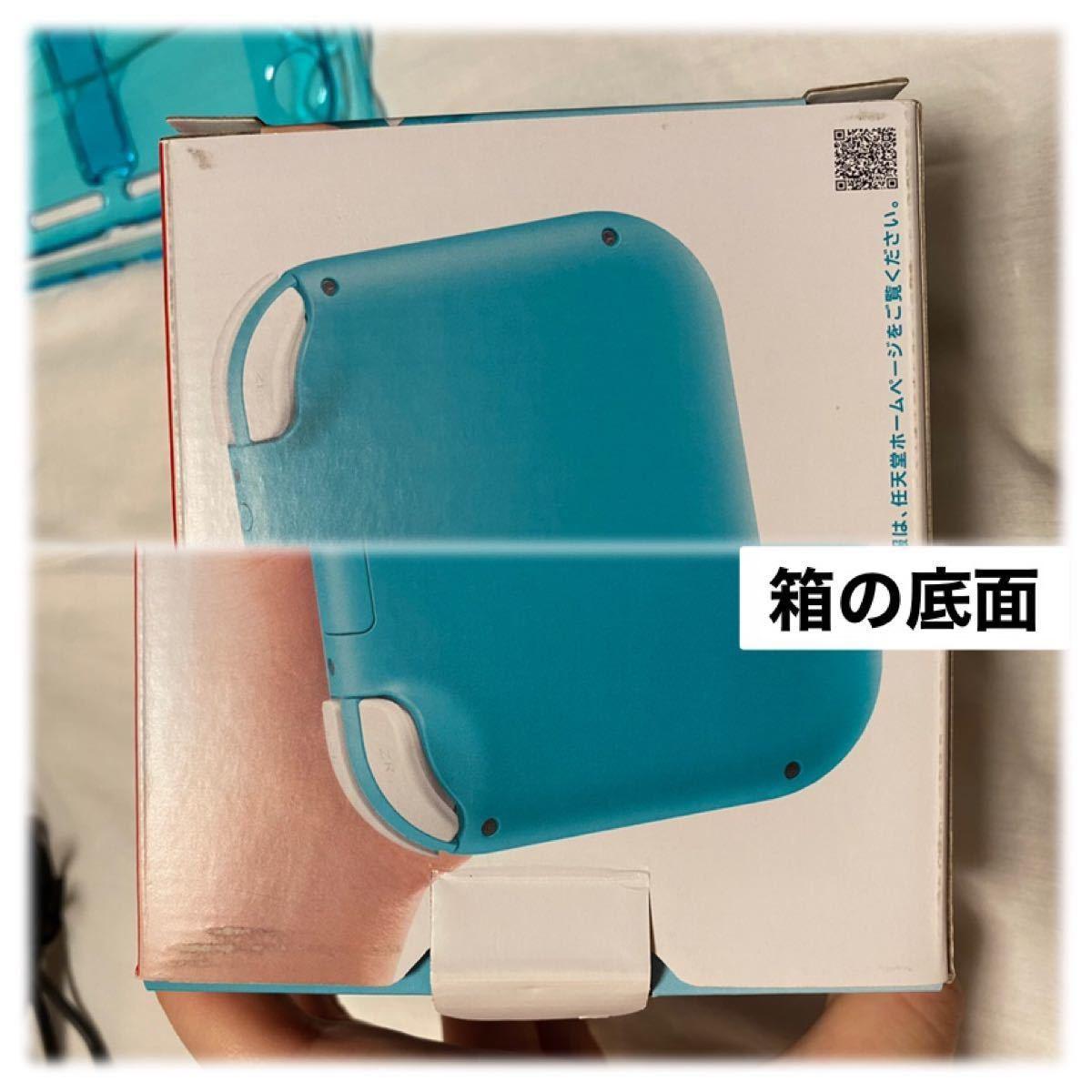 任天堂 スイッチライト Nintendo Switch Lite ターコイズ