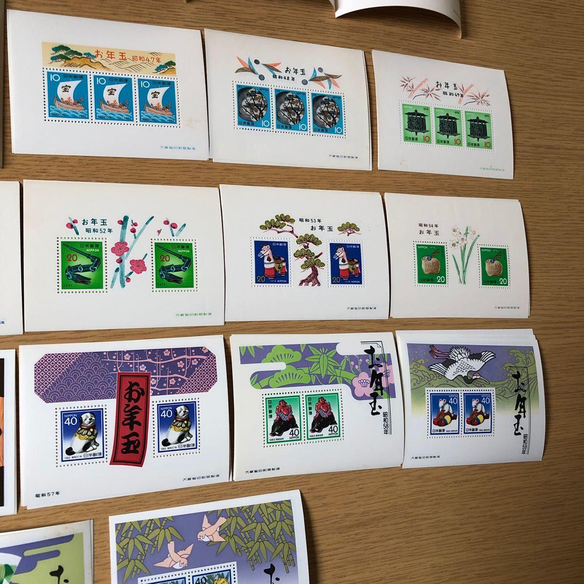 お年玉切手シート 昭和40年-61年